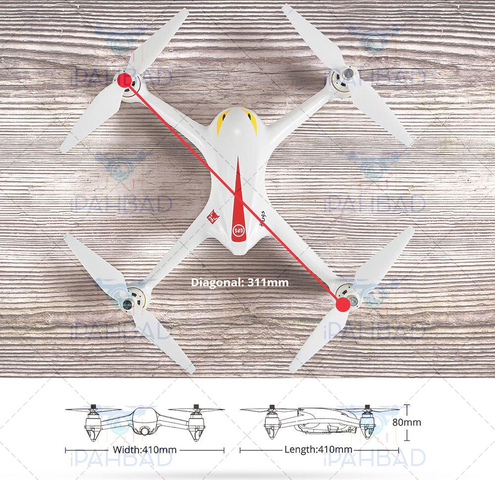 خرید کوادکوپتر حرفه ای »دل bugs 2 محصول MJX