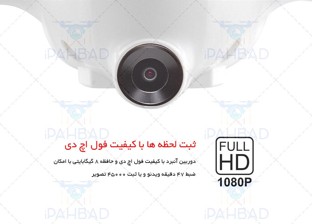 کوادکوپتر دوربین دار bugs 2 C
