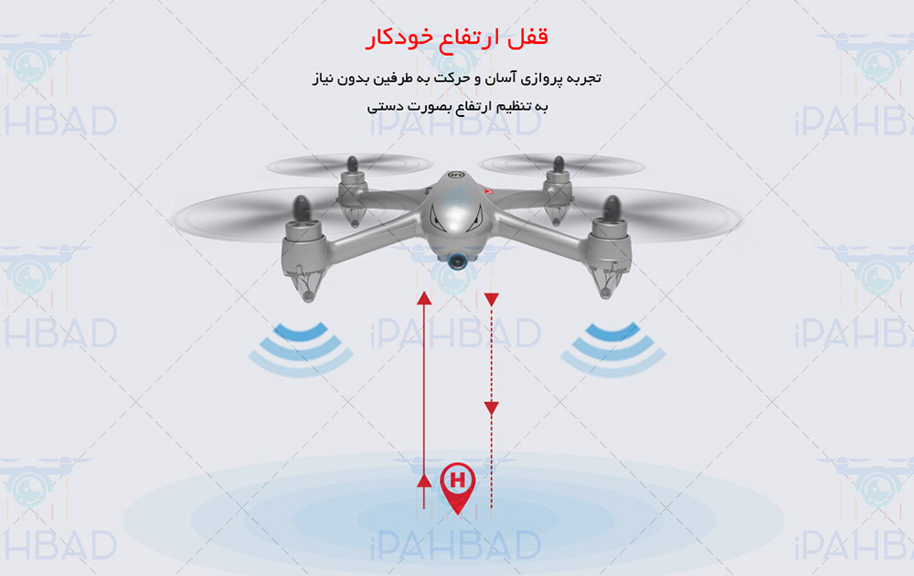 MJX Bugs 2 Drone Hover System