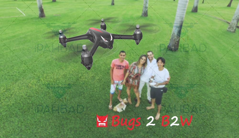 بررسی و تحلیل کوادکوپتر MJX Bugs 2 W