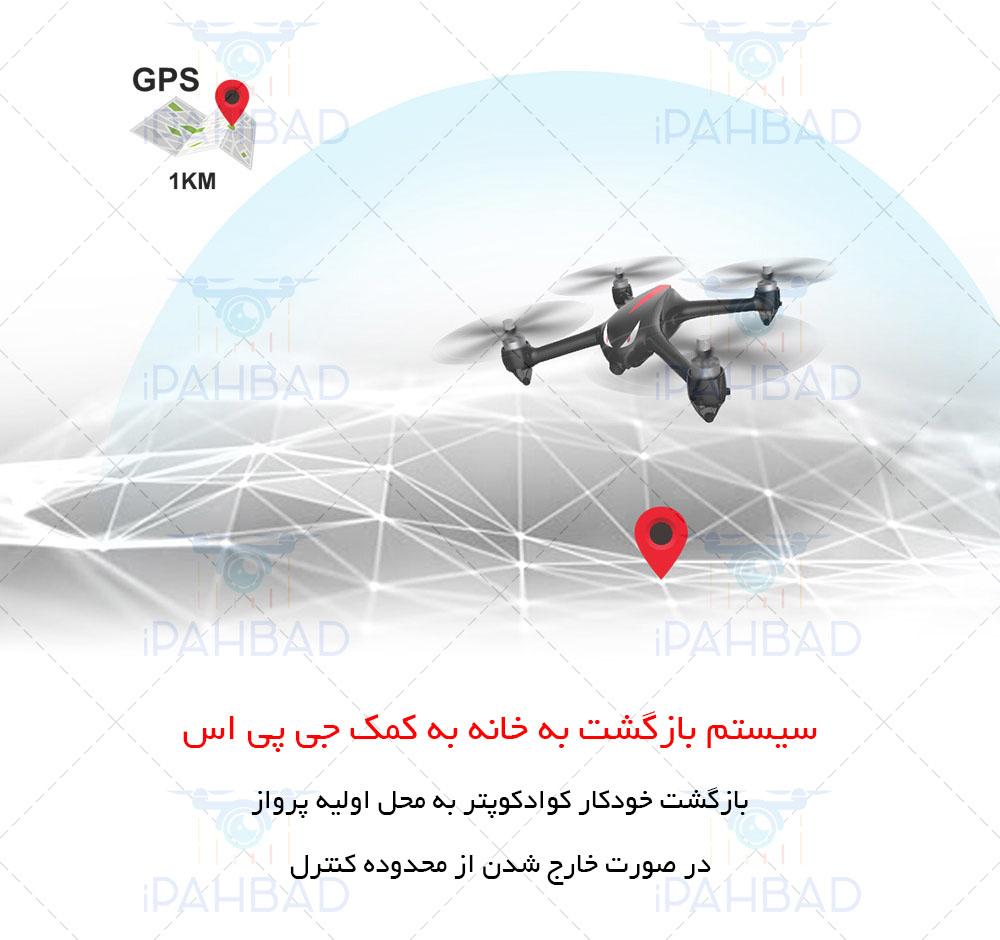 کوادکوپتر GPS دار Bugs 2