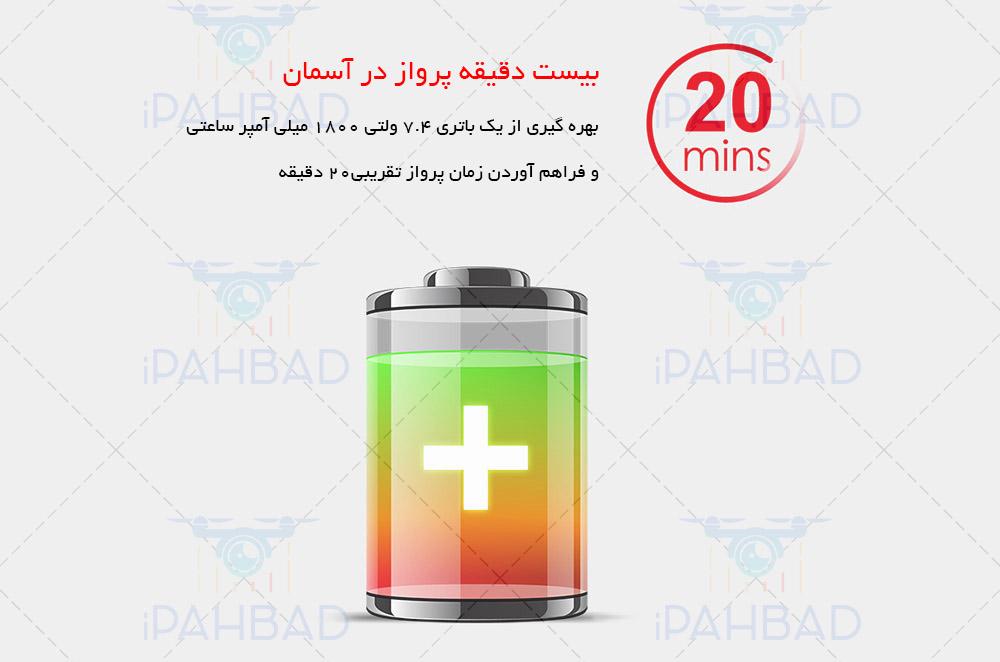 باتری لیتیوم پلیمر Bugs 2