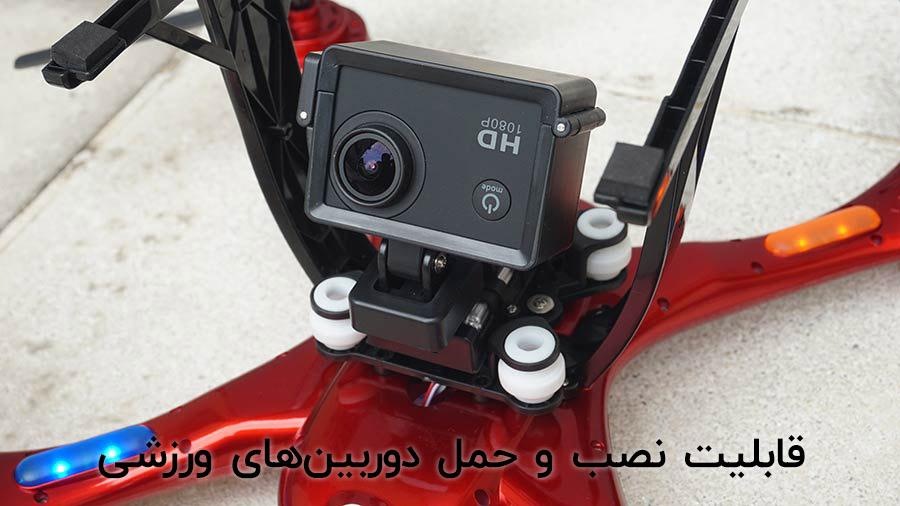 mjx x102 drone