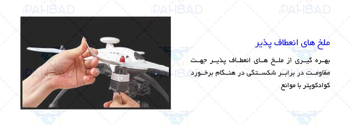 قیمت خرید کوادکوپتر Flying 3D X8 GPS از فروشگاه آی پهباد ،قیمت خرید کواد کوپتر Flying 3D X8 GPS