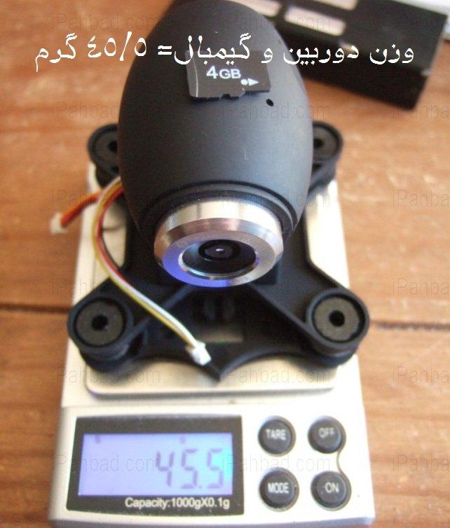 وزن دوربین Q303