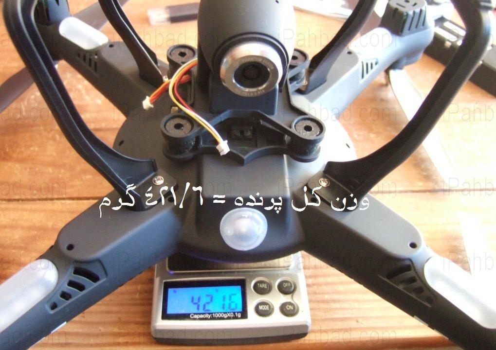 وزن کوادکوپتر WLtoys Q303-A