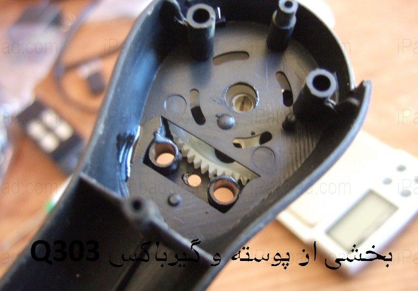 موتور کوادکوپتر Q303