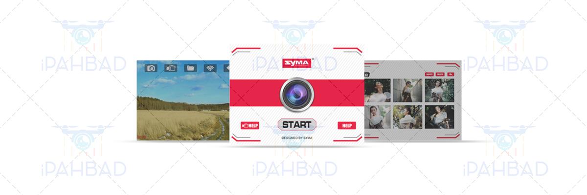 قیمت خرید کوادکوپتر دوربین دار سایما Syma X8SW-D از فروشگاه اینترنتی آی پهباد ، قیمت خرید کوادکوپتر دوربین دار سیما مدل X8SW-D ، خرید کواد کوپتر دوربین دار سایما مدل X8SW-D