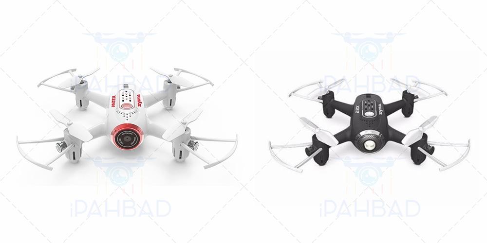 Syma X22 Drone