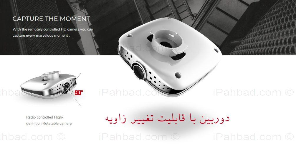 دوربین کوادکوپتر سایما X25Pro