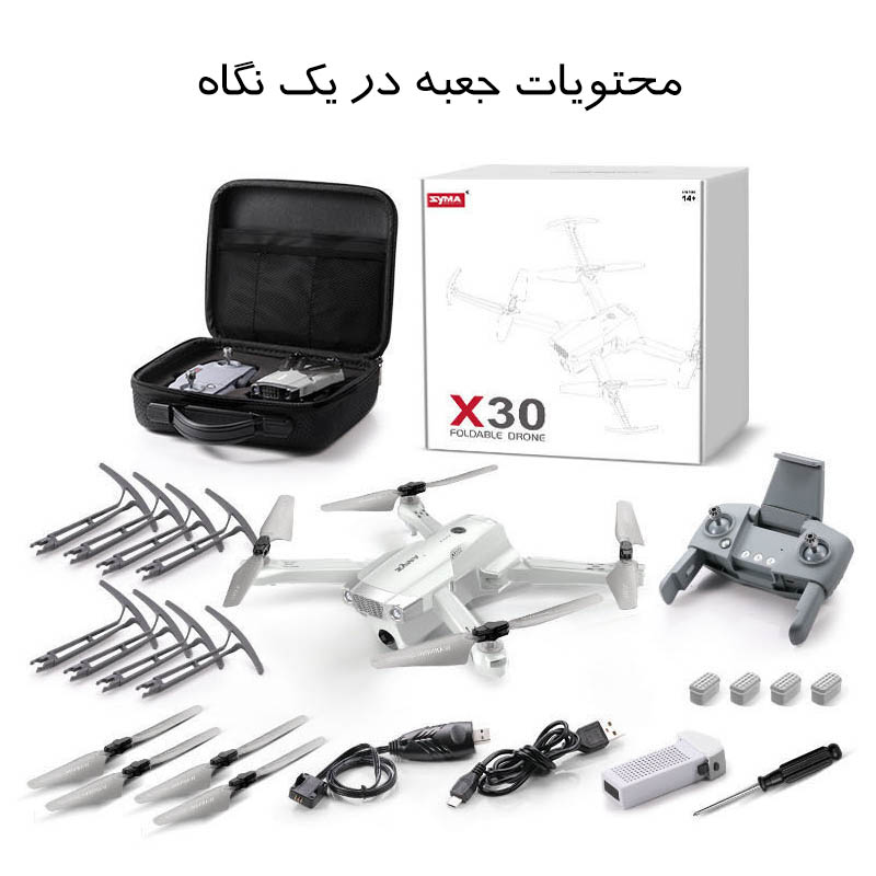 Syma X30 box package include