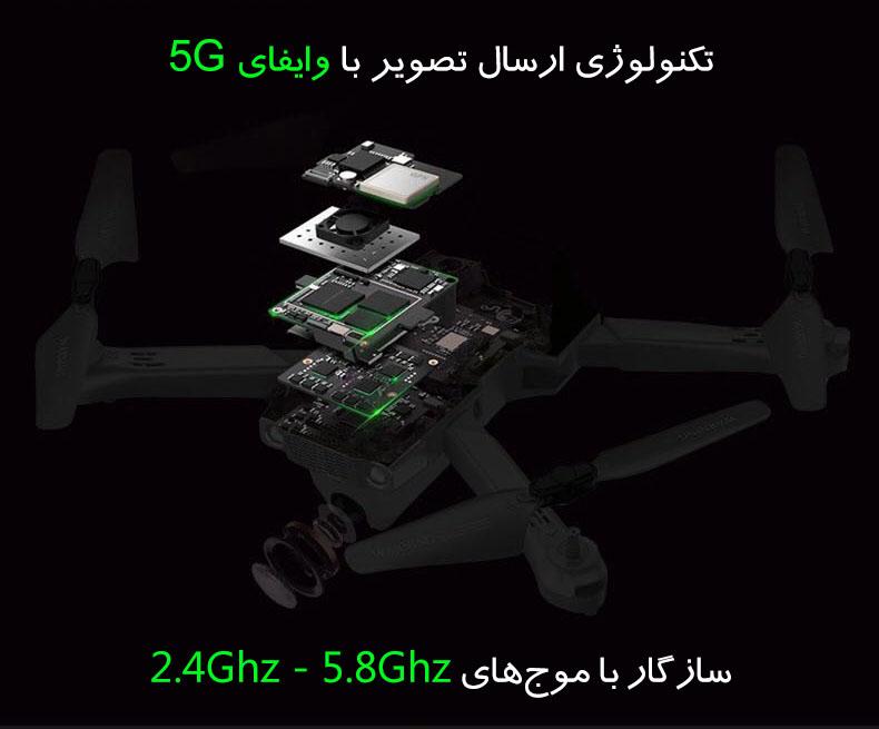 دوربین ارسال تصویر Syma X30
