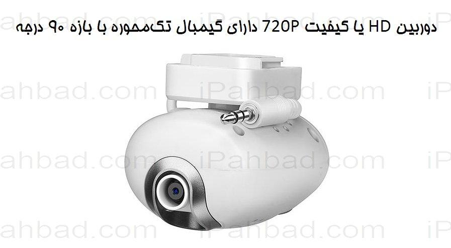 کواد کوپتر سایما X8Pro با گیمبال دوربین