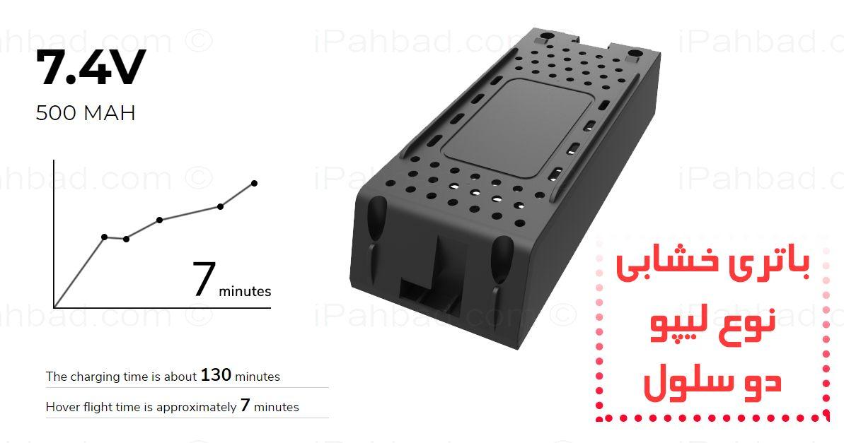 باتری کواد کوپتر سایما Z1
