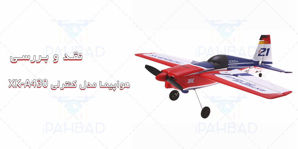 XK-A430 َRC Airplane