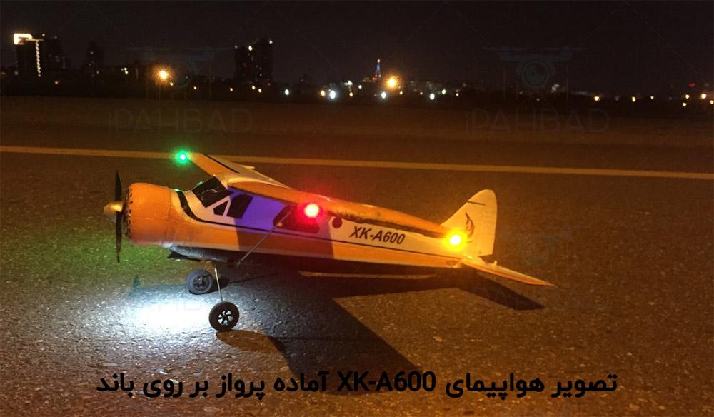 XK-A600