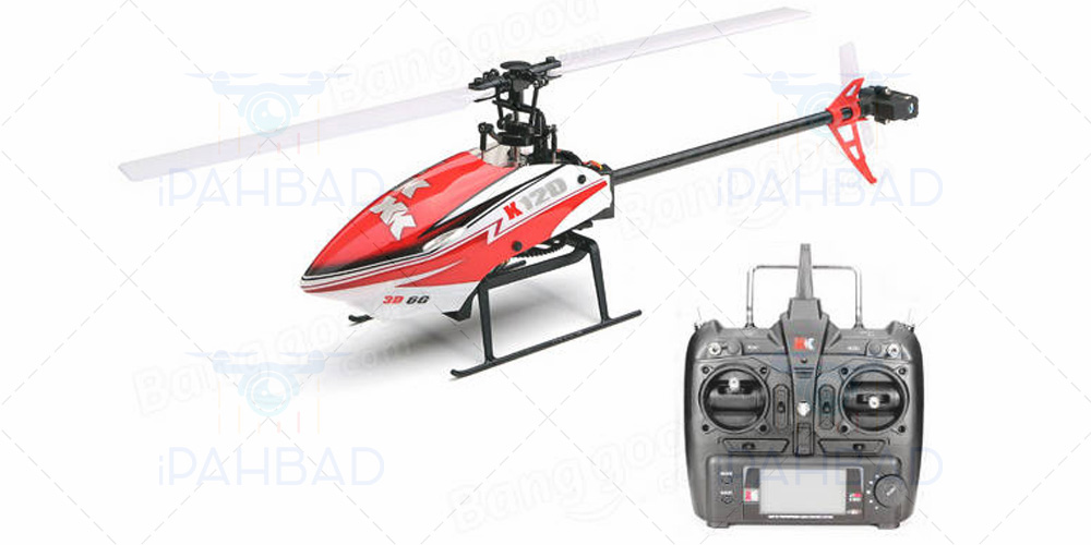 XK-K120 RC Helicopter Remote control
