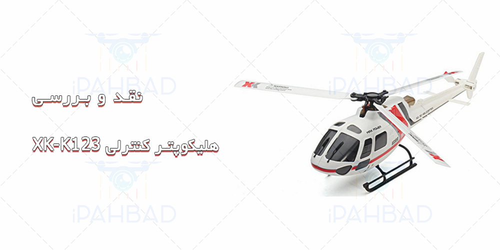 RC Helicopter XK-K123