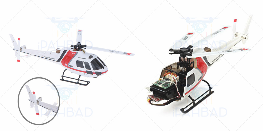 Helicopter R/C XK-K123