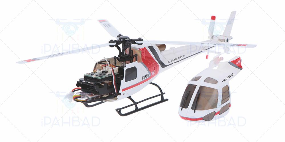 هلیکوپتر کنترلی K123