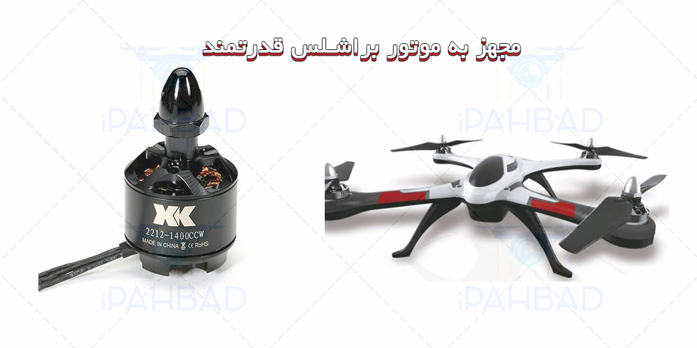XK-X350 drone with brushless motor