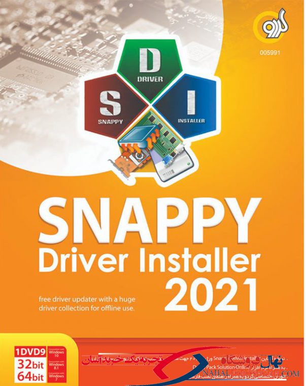 Snappy Driver Installer 2021