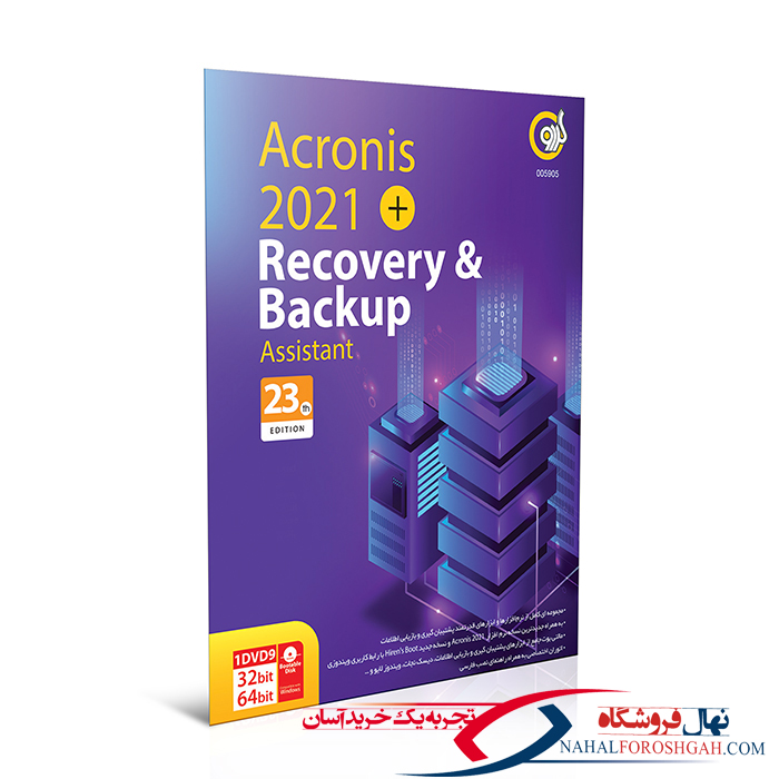 Acronis 2021 + Recovery & backup Assistant 23th