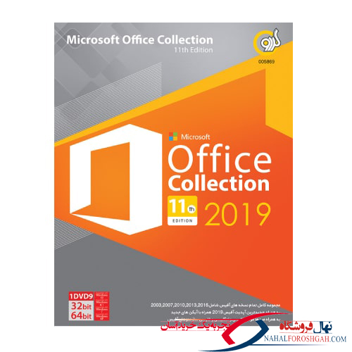 Office Collection 2019 11th Edition