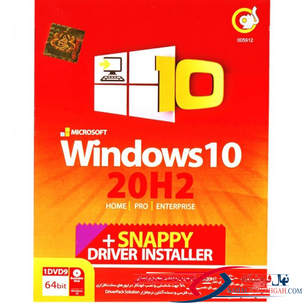 Windows 10 20H2 + Snappy Driver Installer