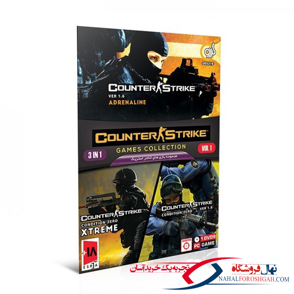 Counter Strike Collection 3in1 Vol.1