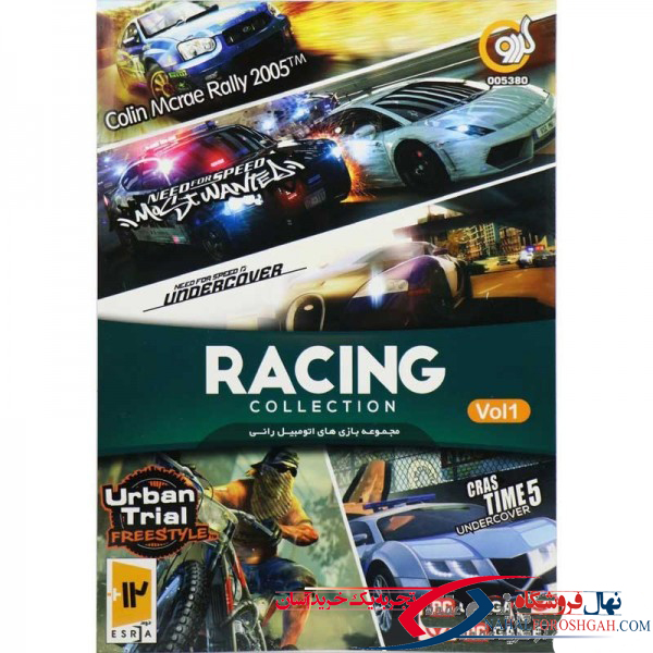 Racing Collection Vol1