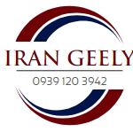 ایران جیلی