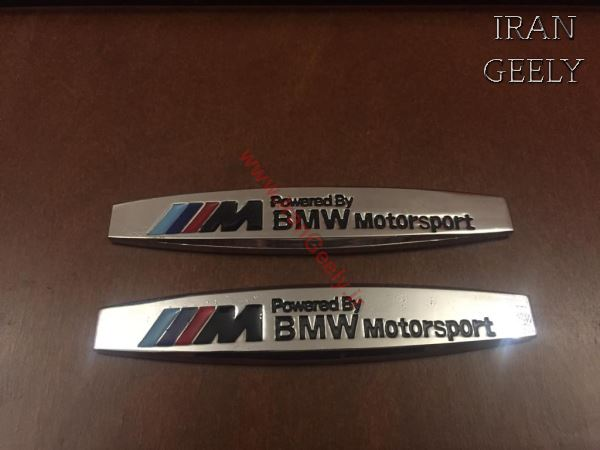 New MPower Metal Badges