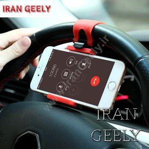 نگهدارنده تلفن همراه روی فرمان خودرو