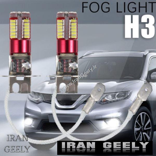 دو عدد لامپ دارای 57 اس ام دی H3