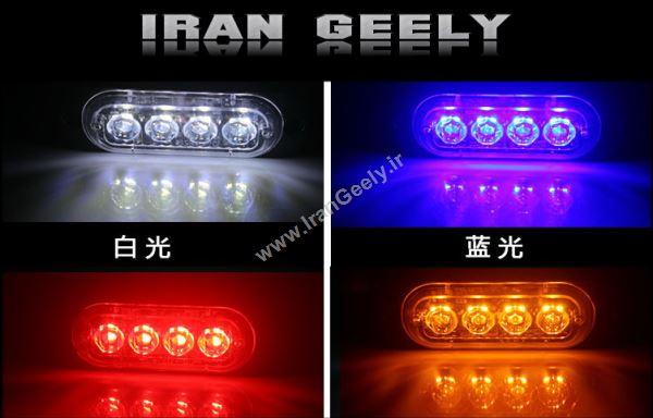 یک عدد چراغ ۴ LED در ۴ رنگ