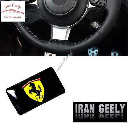 برچسب های اپوکسی با لوگوی Ferrari