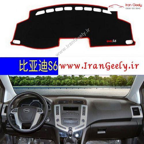 روداشبوردی خودرو BYD S6