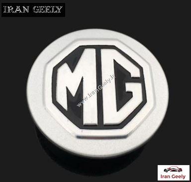 قالپاق کوچک وسط رینگ MG