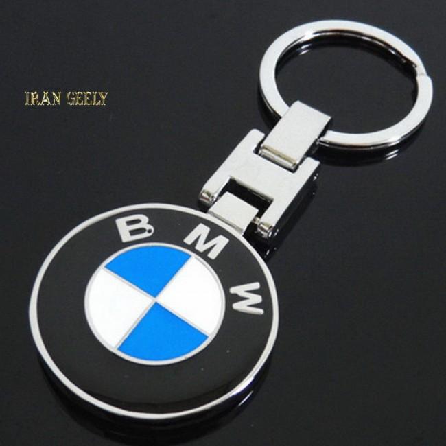 جاکلیدی دولوکس جدید گردون بی ام دبلیو BMW
