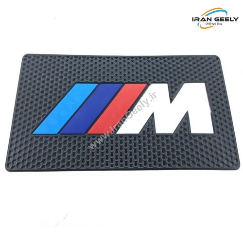 NEW -  Anti Slip Logo Pad ///MPower