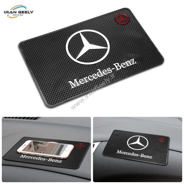 New Anti Slip Logo Pad Mercedes Benz