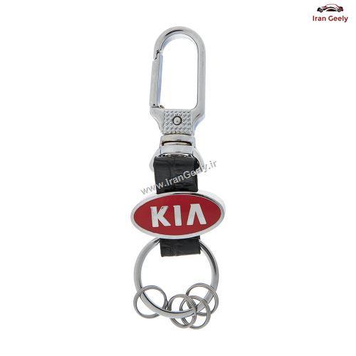 جا کلیدی 3D لوکس Kia