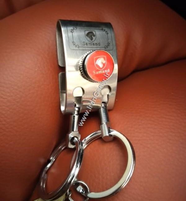 جا کلیدی کمری با لوگو