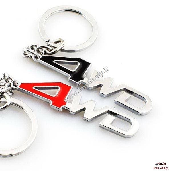 4WD Metal Keyring