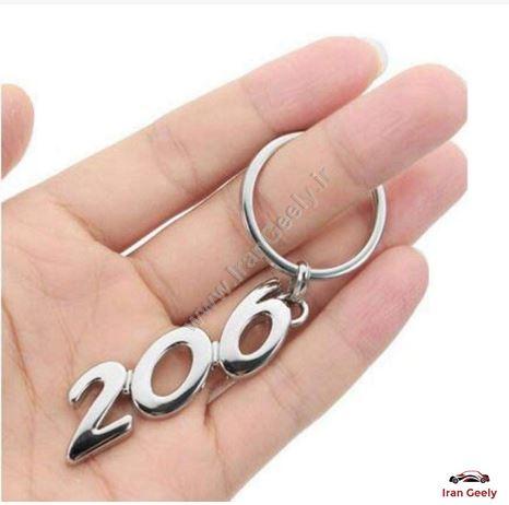 جا کلیدی ایتالیک استیل و طلایی پژو 206 جدید