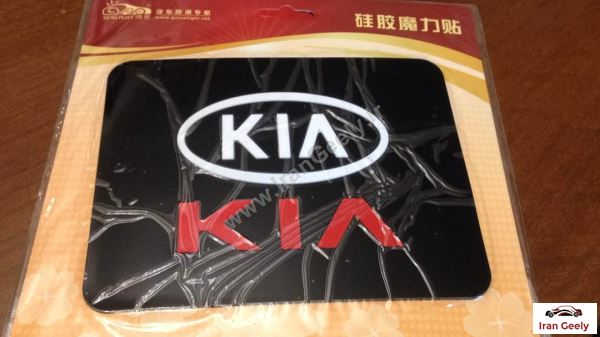 Anti Slip Logo Pad KIA