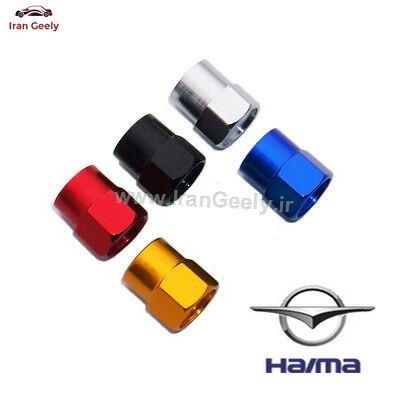 ایر والو جدید رنگی با لوگو هایما - Haima