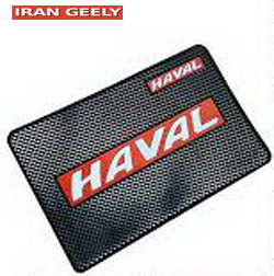 هاوال- Anti Slip Logo Pad HAVAL