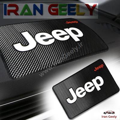 جیپ - Anti Slip Logo Pad JEEP